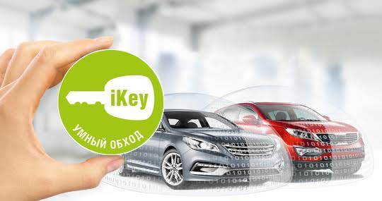 http://autostudio.ru/images/31231.jpg