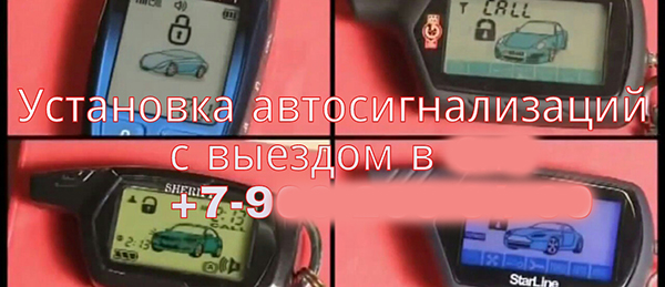 https://www.autostudio.ru/images/41234.jpg