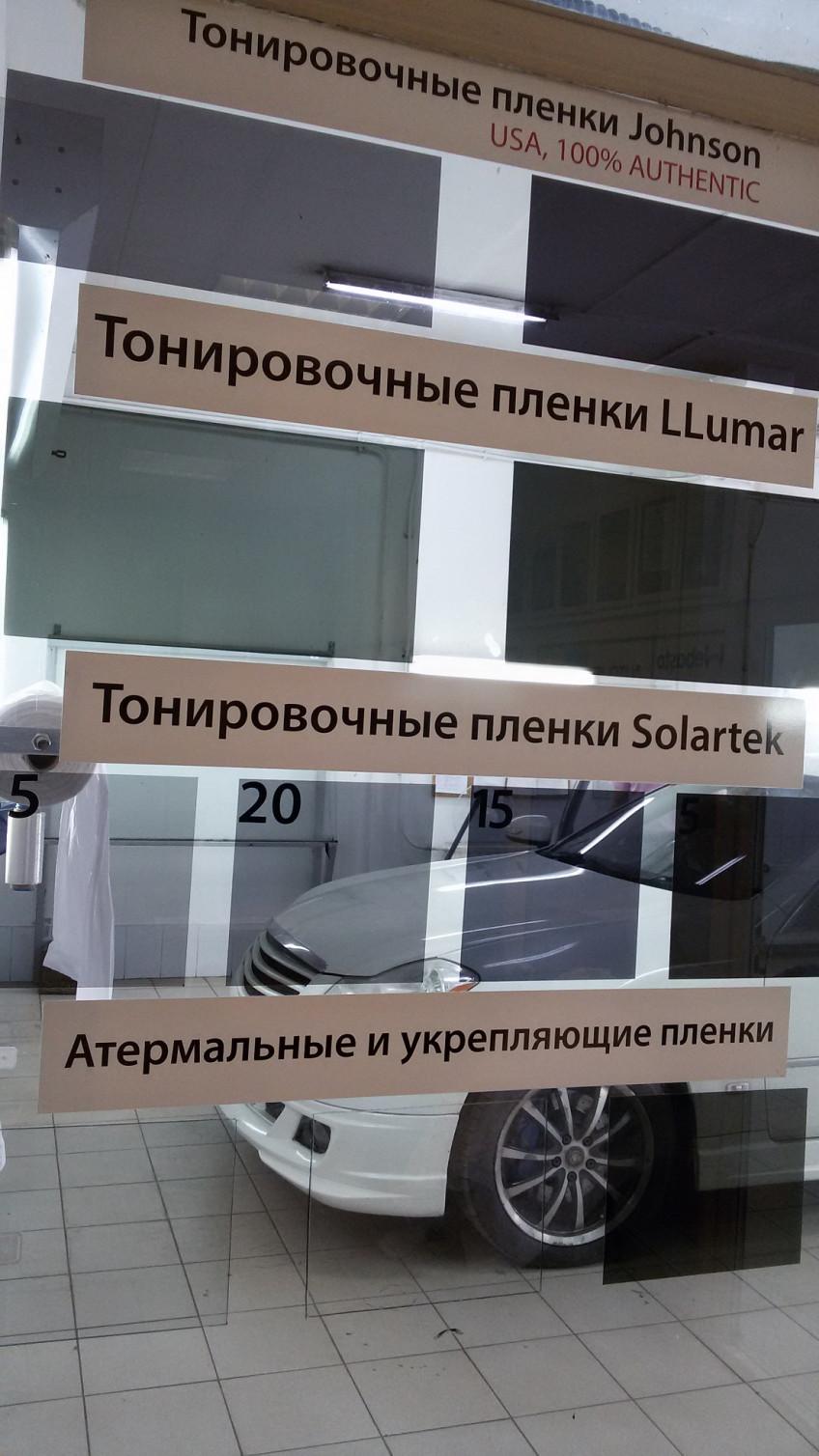 http://autostudio.ru/images/thumb/848x1508_30339.jpg