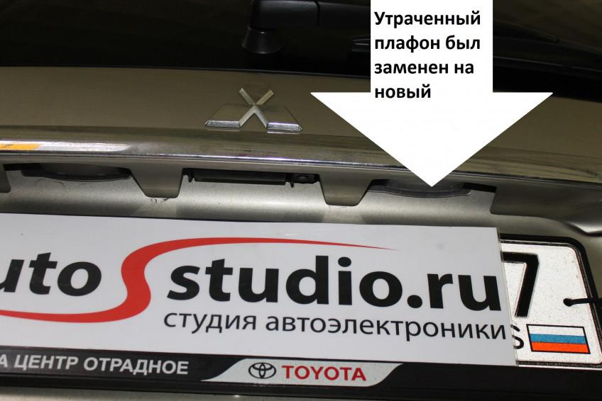 https://www.autostudio.ru/images/thumb/848x566_34374.jpg